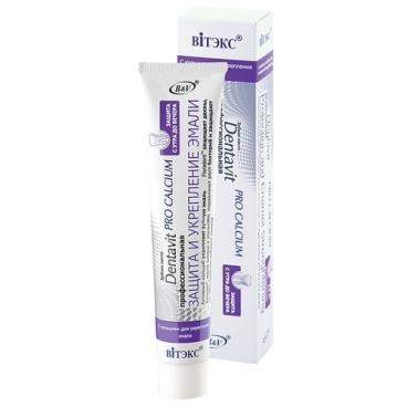 Зубная паста Витэкс Dentavit Pro Calcium Профессиональная защита и укрепление эмали