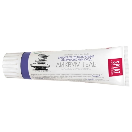 Зубная паста SPLAT Professional Ликвум-Гель