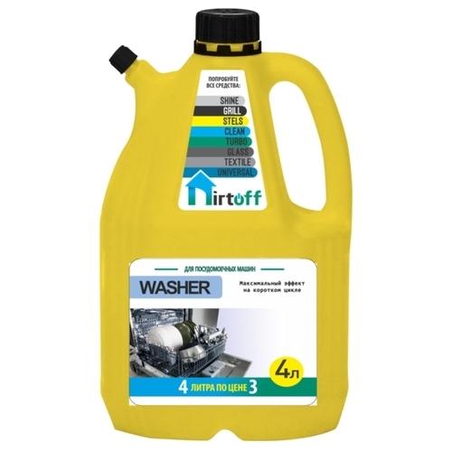 Dirtoff Washer моющее средство для посудомоечной машины