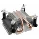 Кулер для процессора Cooler Master Vortex 211Q (RR-V211-15FK-R1)
