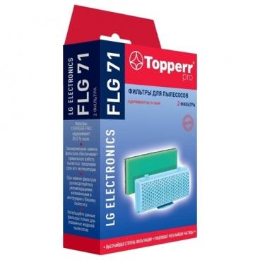 Topperr Набор фильтров FLG 71