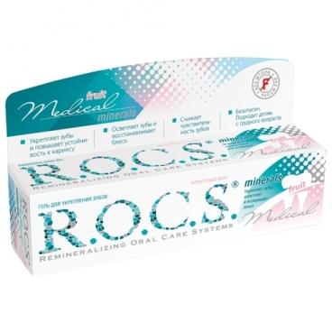 Зубной гель R.O.C.S. Medical Minerals Фруктовый