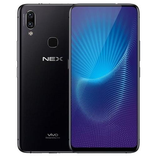 Смартфон Vivo Nex S 8/256GB