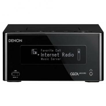 Ресивер Denon DRA-N4