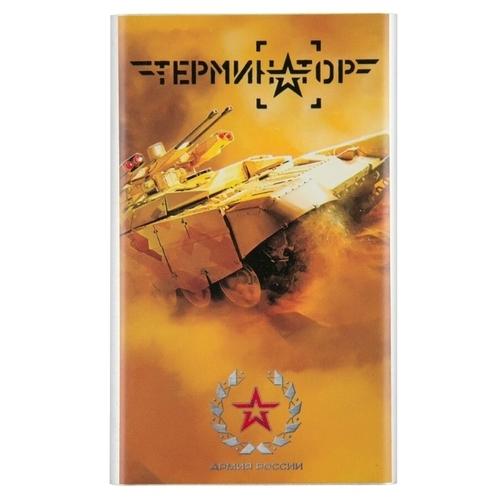 Аккумулятор Red Line J01 Армия России дизайн №10 УТ000016276, 4000 mAh