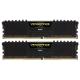 Оперативная память 4 ГБ 2 шт. Corsair CMK8GX4M2A2666C16