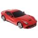 Легковой автомобиль Rastar Ferrari F12 Berlinetta (53500-10) 1:18