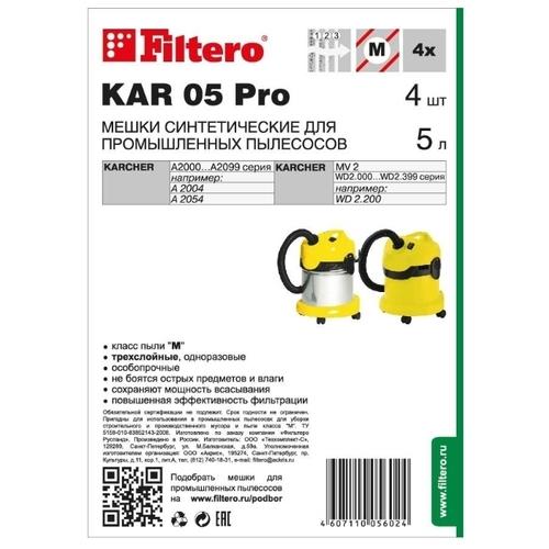 Filtero Мешки-пылесборники KAR 05 Pro