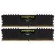 Оперативная память 16 ГБ 2 шт. Corsair CMK32GX4M2B3200C16