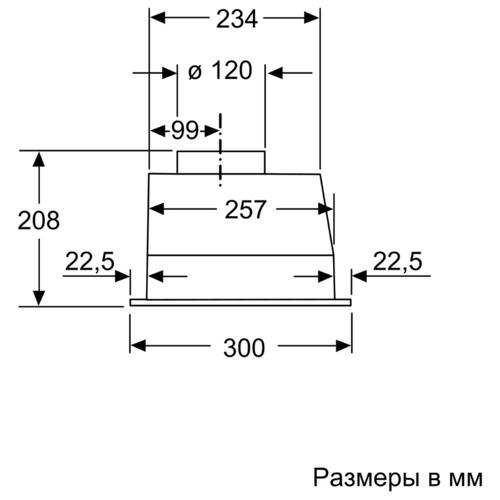 Встраиваемая вытяжка Bosch DLN 53 AA 50