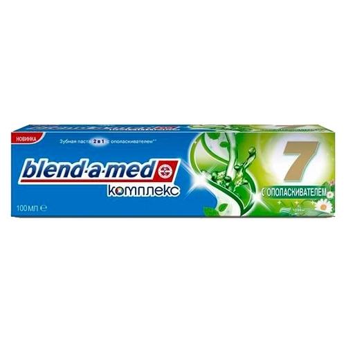 Зубная паста Blend-a-med Комплекс 7 Травы