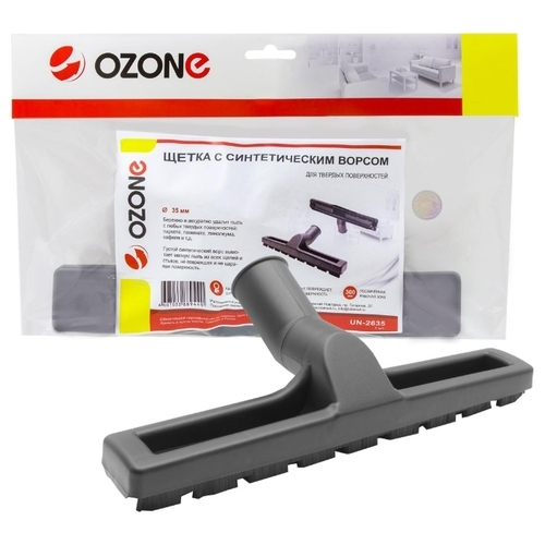 Ozone Насадка для твердого пола UN-2635