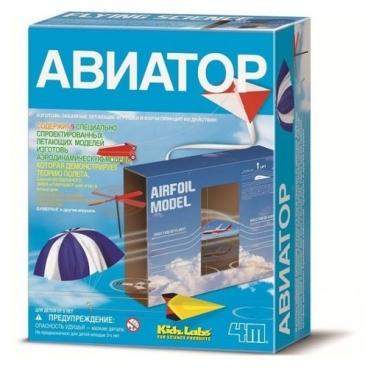 Набор 4M Авиатор