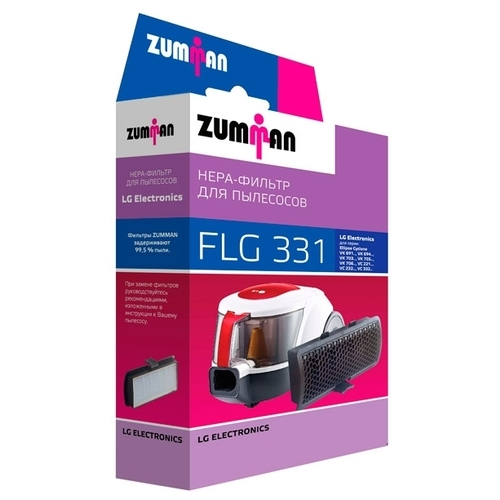 ZUMMAN HEPA-фильтр FLG331