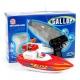 Катер Shenzhen Toys 24658 1:5