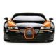 Легковой автомобиль Rastar Bugatti Grand Sport Vitesse (47000) 1:24