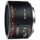 Объектив YongNuo AF 50mm f/1.8 II Canon EF