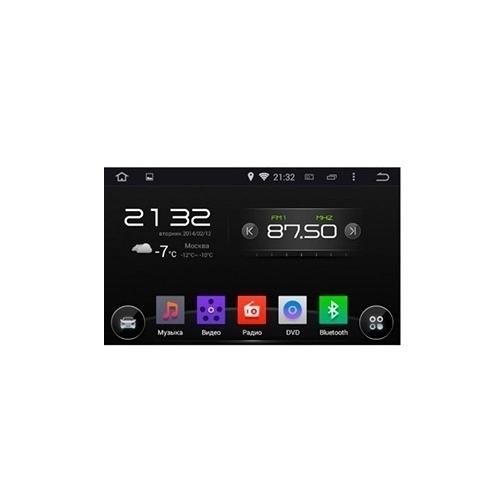 Автомагнитола FarCar s130 BMW E46 Android (R052)