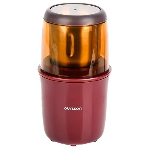 Кофемолка Oursson OG2075