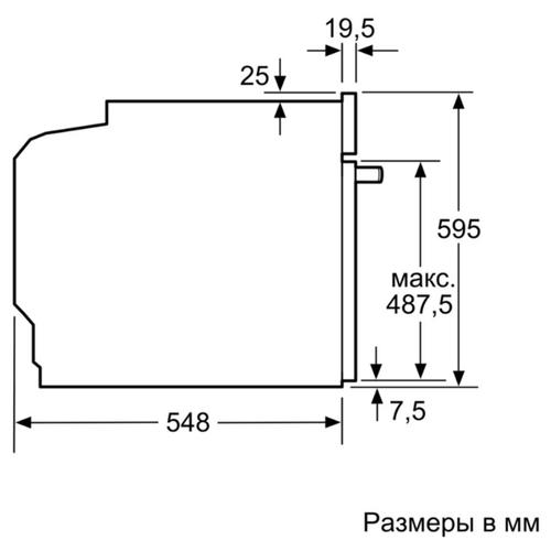 Электрический духовой шкаф Bosch HBG317BB0R