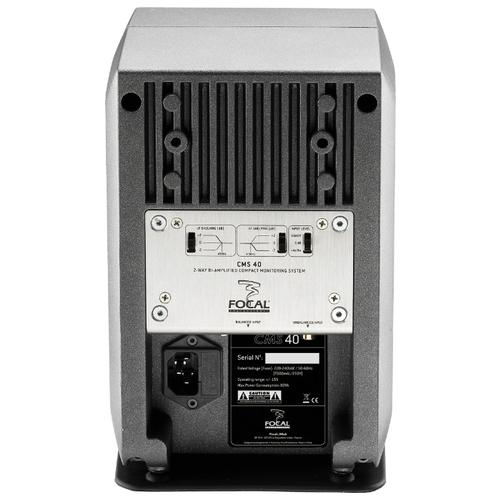 Акустическая система Focal CMS 40