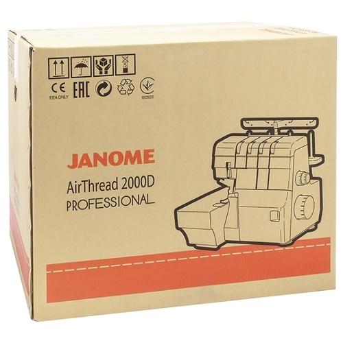Оверлок Janome AirThread 2000D Professional