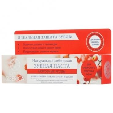 Зубная паста Natura Siberica Морозные ягоды
