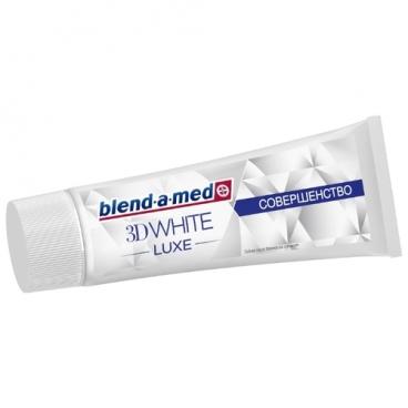 Зубная паста Blend-a-med 3D White Luxe Совершенство