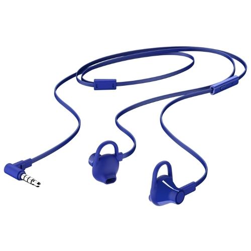 Наушники HP Headset 150 (X7B)
