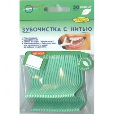 Зубочистки Стилкон
