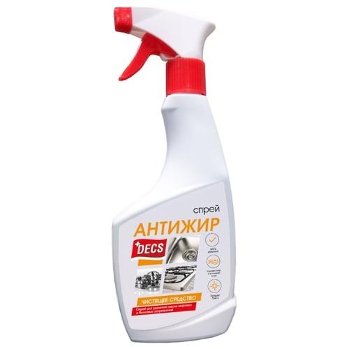 Чистящий спрей для удаления масло-жировых и белковых загрязнений Антижир DECS