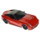 Легковой автомобиль Rastar Ferrari 599 GTO (46400) 1:24 20 см