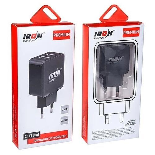 Сетевая зарядка IRON Selection PM-204a