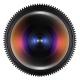 "Объектив Samyang 12mm T3.1 ED AS NCS VDSLR Fish-eye Sony E"""