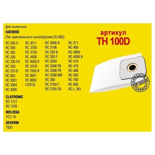Top House Пылесборники TH 100 D