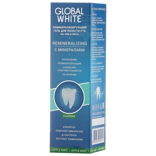 Зубной гель Global White реминерализирующий Яблоко-мята со фтором