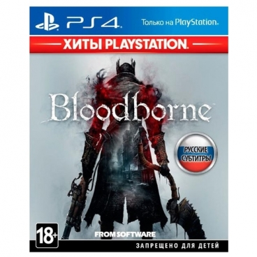 Bloodborne (Хиты PlayStation)