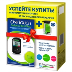 Глюкометр OneTouch Select® Plus Flex (+ 50 тест-полосок)
