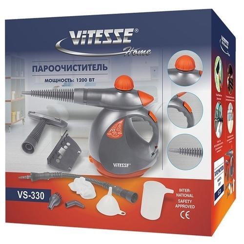 Пароочиститель Vitesse VS-330