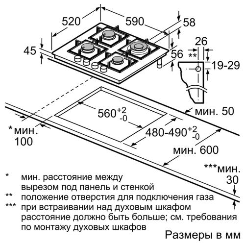 Варочная панель Siemens EP6A6HB20R