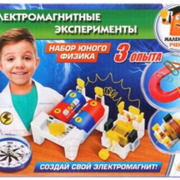 Набор для исследований Играем вместе Опыты. Электромагнитные эксперименты