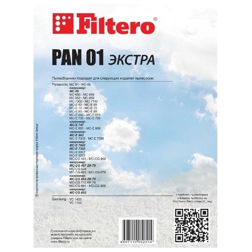 Filtero Мешки-пылесборники PAN 01 Экстра