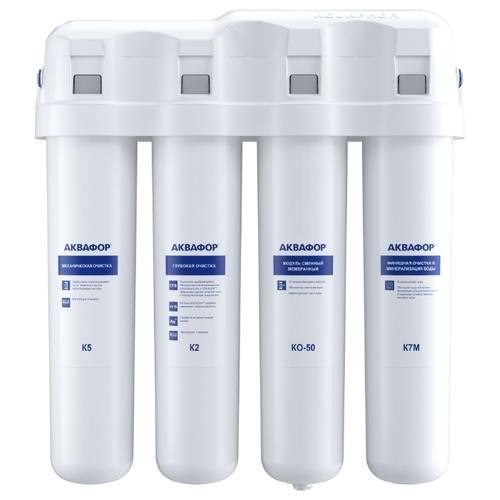 Фильтр под мойкой Аквафор ОСМО-Кристалл 50 исполнение 4М четырехступенчатый