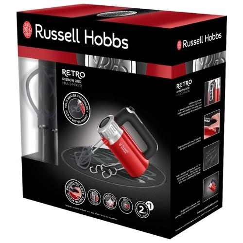 Миксер Russell Hobbs 25200-56/25202-56
