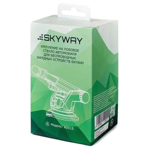 Держатель skyway A001S