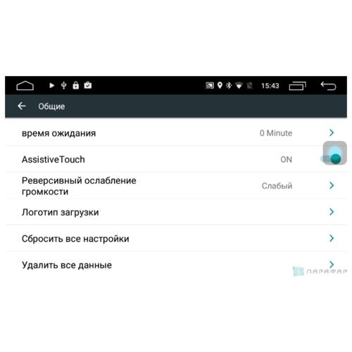 Автомагнитола Parafar 4G/LTE IPS Honda Civic 2016+ Android 7.1.1 (PF977)