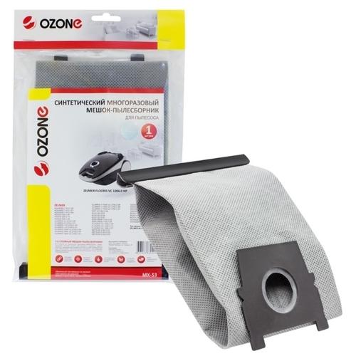 Ozone Многоразовый мешок MX-53