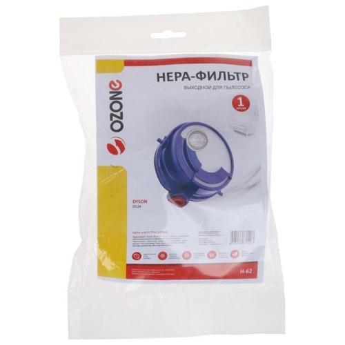 Ozone Фильтр HEPA H-62