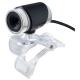 Веб-камера Perfeo PF-SC-626
