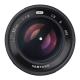Объектив Samyang 50mm f/1.2 AS UMC CS Fujifilm X